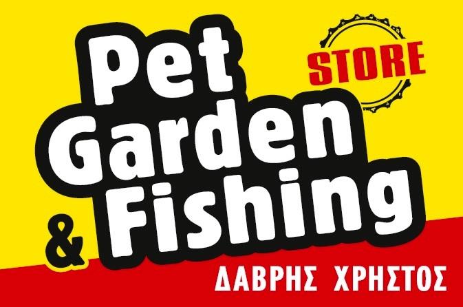 PET GARDEN FISHING